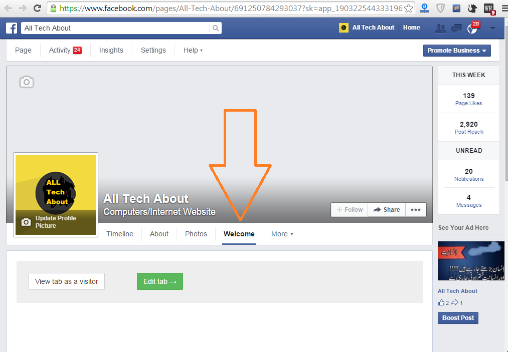 How To Get Free DoFollow Backlink PR9 From Facebook